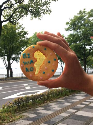 滋賀スタジオ限定!びわ活♪びわ湖クッキー