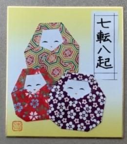 【三木校】1Day:実用折り紙教室 20/07/13