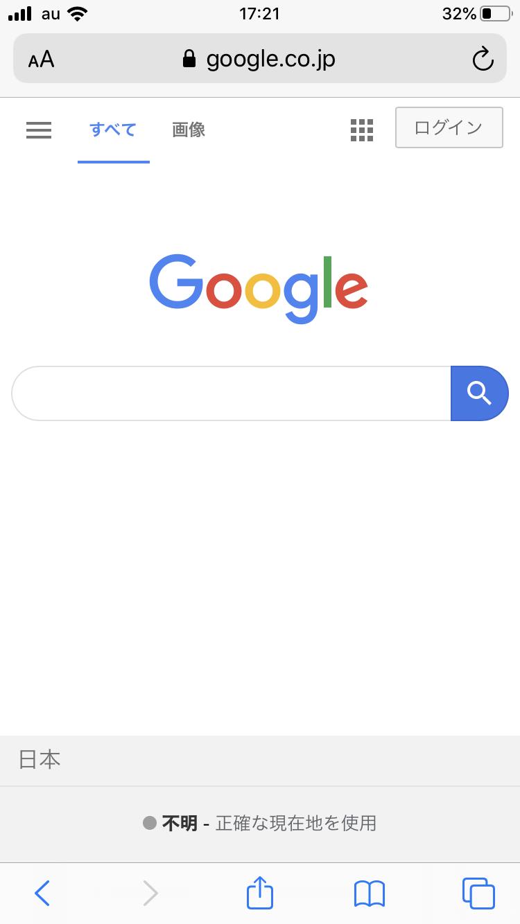 1Day:【ロイヤルケア高松提供】シニアのためのグーグル教室