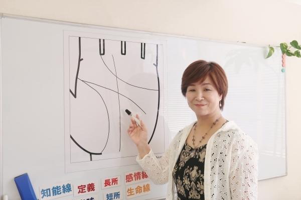 通期:幸せを招く手相・入門クラス 21/06/03~21/11/04