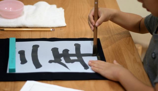 体験:祥雲先生の 「子ども硬筆&書道教室」(奇数週 午前クラス)