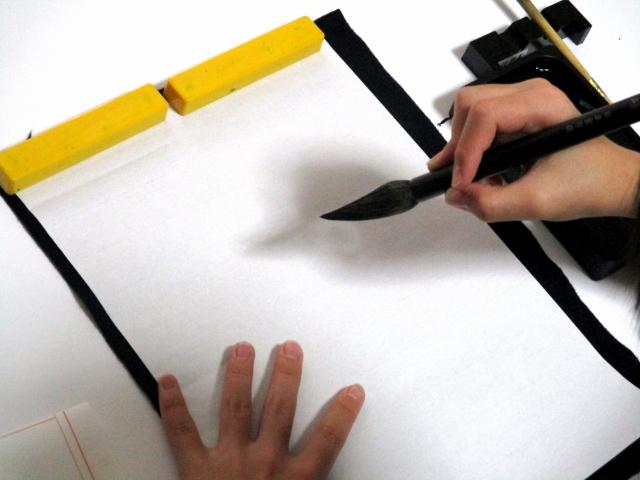 体験:秀渓先生の 「子ども硬筆&書道教室」(偶数週 午前クラス)