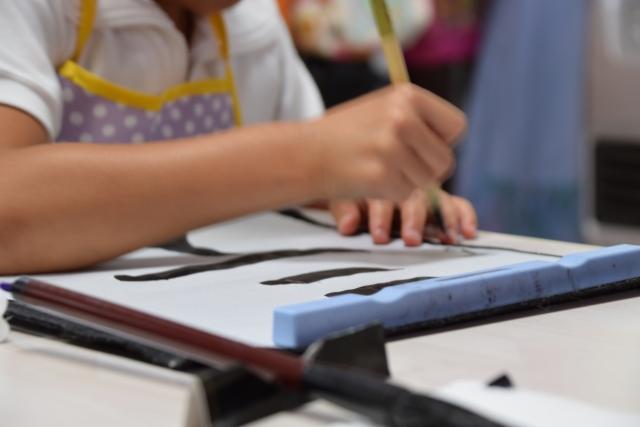 体験:佳華先生の 「子ども硬筆&書道教室」(奇数週 午後クラス)