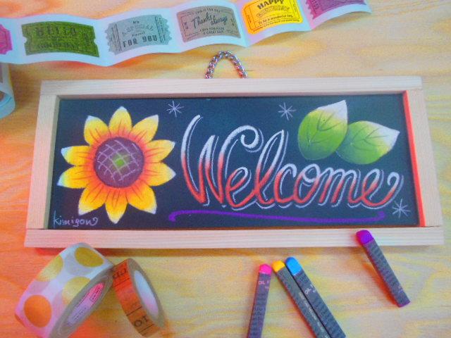 夏休み:指でぐるぐる描く  キッズ チョークアート 教室