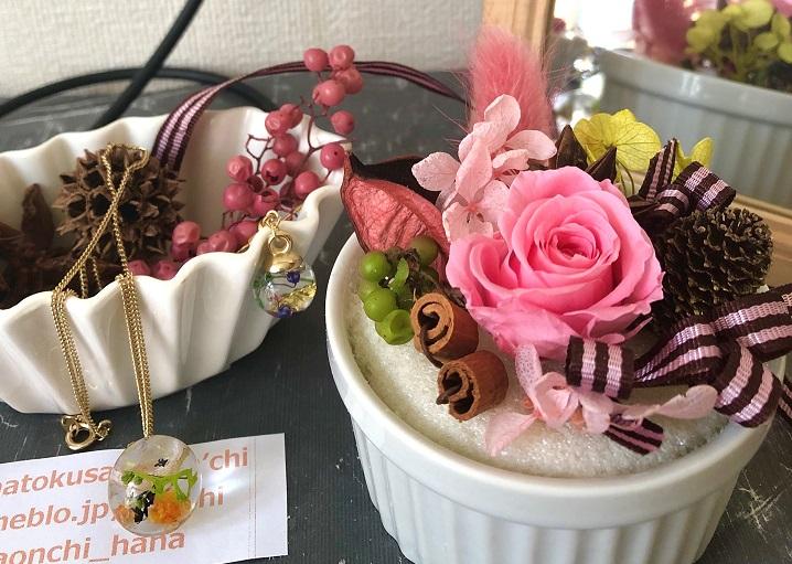 夏休み:クリスタル・アートリウムのネックレス/お花のタルト
