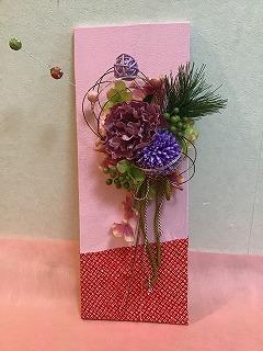 1DAY:アーティフィシャルフラワー お正月飾り