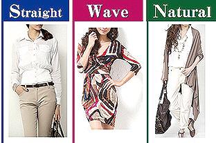1Day : あなたを素敵に見せる洋服の法則 ~入門編~