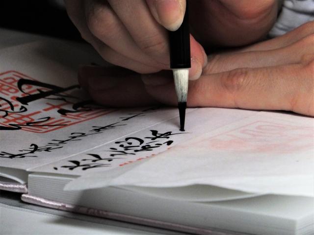 体験:水曜・夜 / とっさの筆ペン&ペン習字 Ⅰ部・Ⅱ部