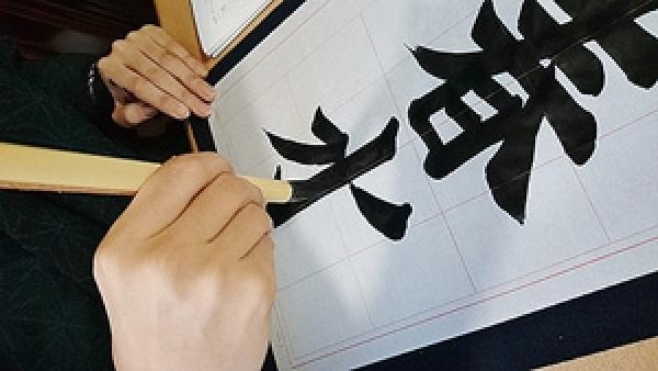 体験:邑華先生の子ども硬筆&書道教室 11月