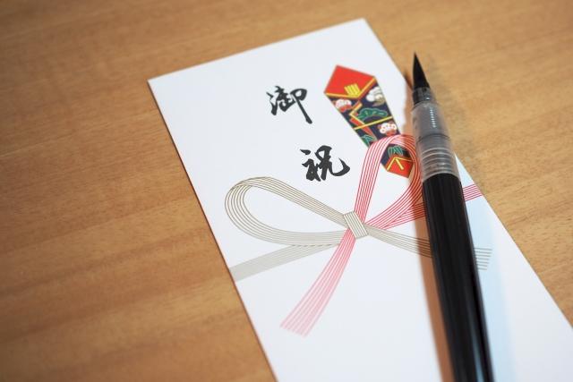 通期:大人のための実用書道教室 【金曜クラス】 11月2日~