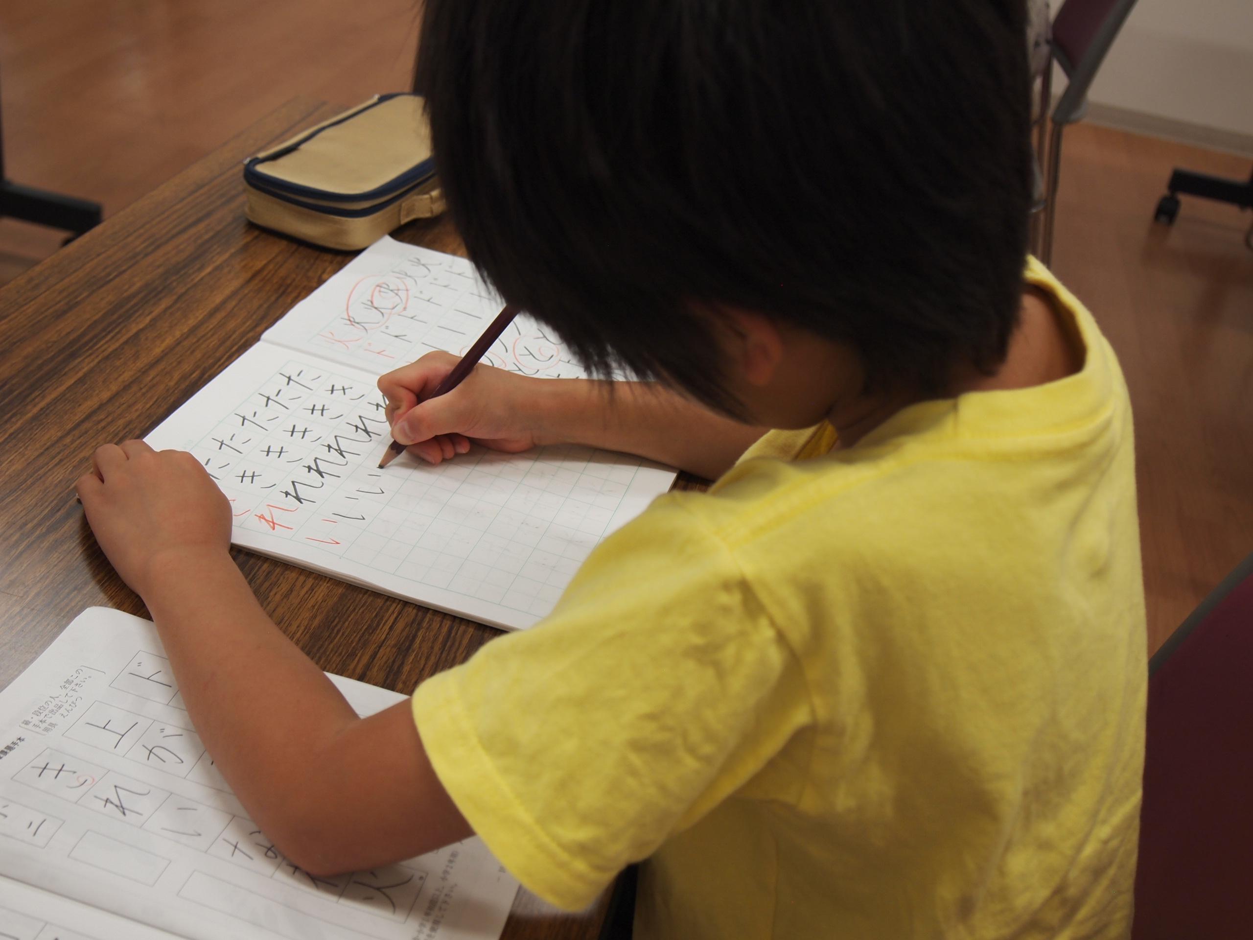 通期:春杪先生の子ども書道教室・土曜クラス(太田校) 10月19日~