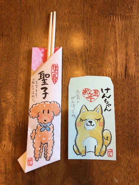 体験:絵手紙セミナー ・1日体験 ~絵手紙で箸袋&ポチ袋~ 12月17日他