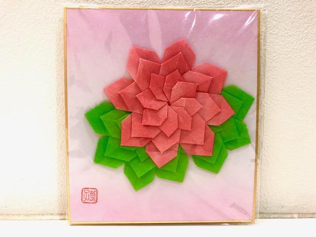 【高松本校】1Day:実用折り紙教室 ~ボタン~ 4月
