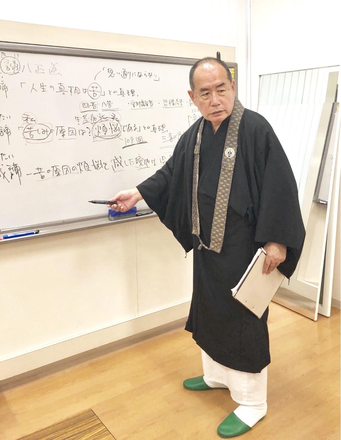 通期:瑞田和尚に学ぶ はじめての仏教入門講座 4月9日~