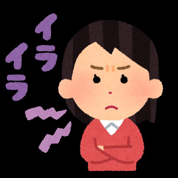 1Day:「怒り」はコントロールできる! アンガーマネジメント講座 7月