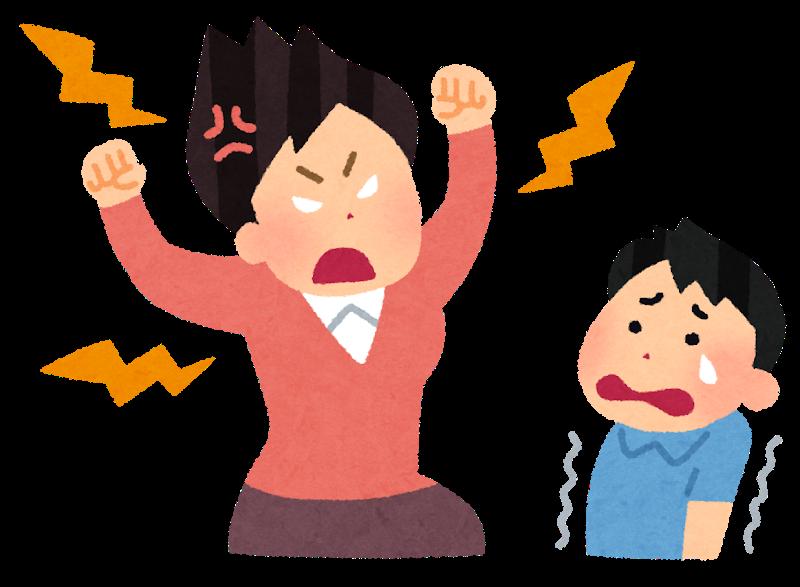 1Day:「怒り」はコントロールできる! アンガーマネジメント講座 11月27日