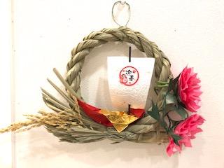 1Day:ペーパーフラワー教室~お正月飾り~ 【12月】