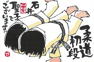 〇通期:絵手紙セミナー 【高松校・水曜クラス】 2月19日~