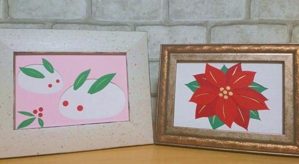 体験:カラフル&立体切り絵「彫紙(ちょうし)アート」1DAY体験 11月