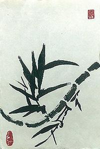 通期:文人水墨画