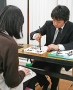 通期:大人のための筆ペン&ペン習字教室・Ⅰ・Ⅱ・Ⅲ部