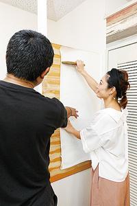 体験:教えて日下先生 リフォーム・DIY講座1DAY