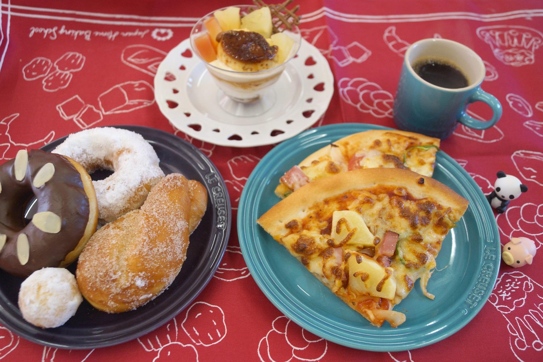 体験:楽しい・美味しい・手作りパン教室