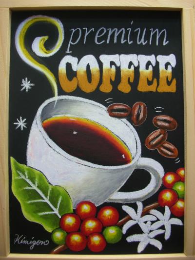 """1DAY:ぬり絵感覚で楽しめる""""おいしい"""" チョークアート教室「コーヒー」"""