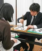 体験:大人のための筆ペン&ペン習字教室Ⅰ・Ⅱ・Ⅲ部/3DAY 19/04/02~04/16