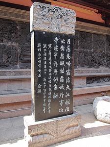 【三木校】体験:漢詩で遊ぼう 19/09/04