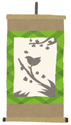 通期:【高松校】はじめての表装セミナー/土曜午前の部・午後の部 19/09/14~20/02/08