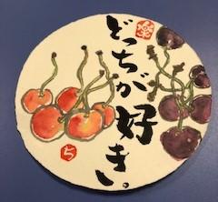 【三木校】通期:絵手紙 20/05/18~20/07/20