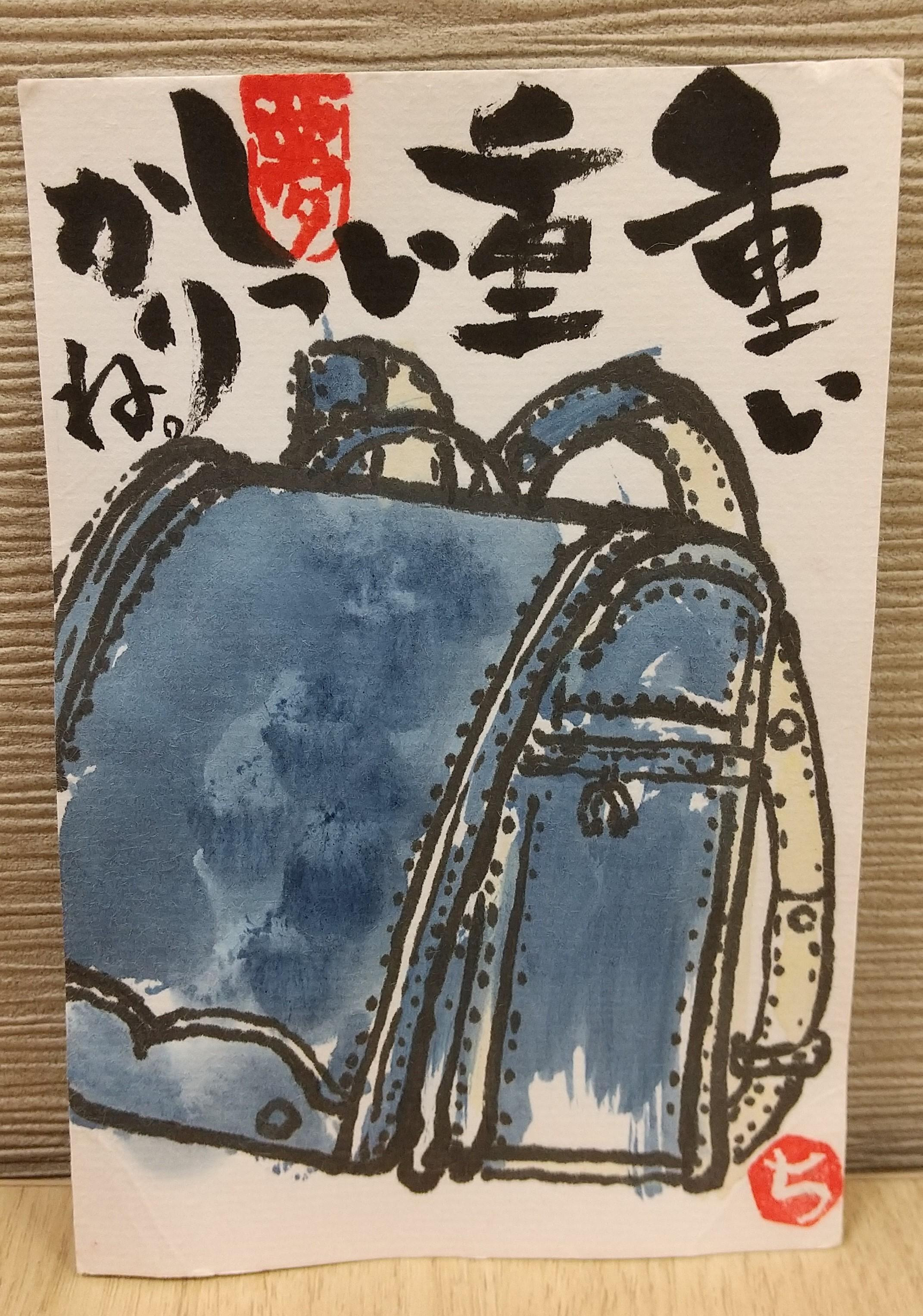 【三木校】体験:絵手紙・2DAY体験 21/04/05~21/04/19