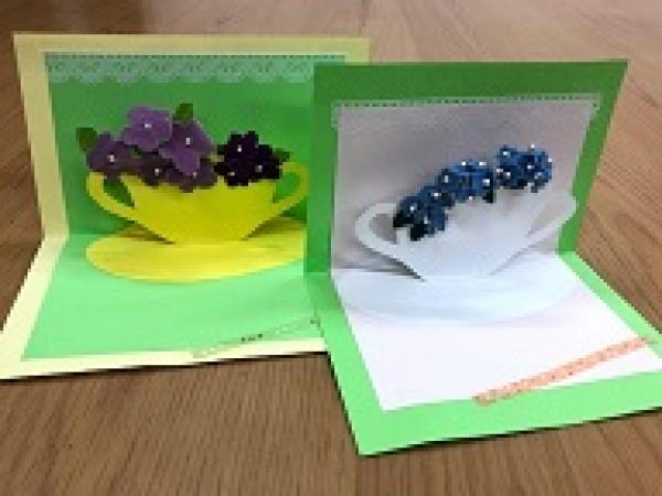 1Day:ペーパーフラワー教室 ~お花のカード・あじさい~  【6月】