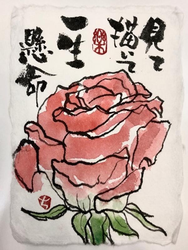 【三木校】体験:絵手紙・2DAY体験 21/07/05~21/07/19