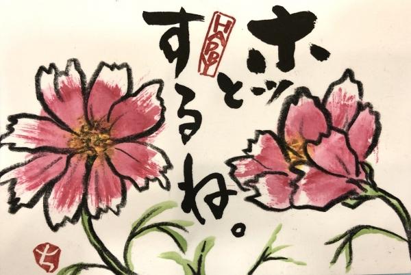 【三木校】通期:絵手紙 21/09/06~21/11/29
