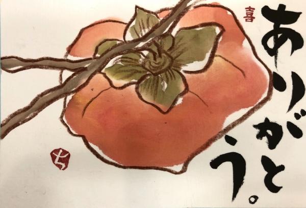 【三木校】通期:絵手紙 21/10/04~21/12/06