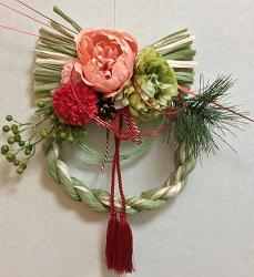 1DAY:アーティフィシャルフラワー「お正月にしめ飾り」