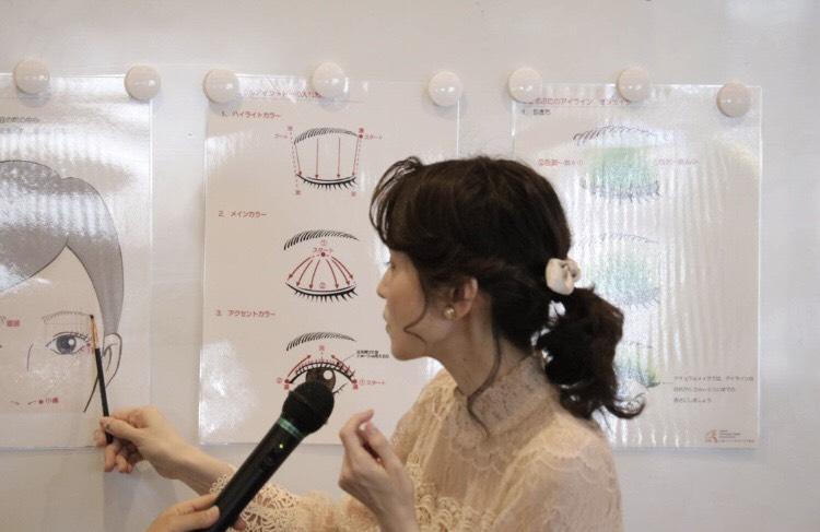 【高松校】 1Day : 立体アイメイク講座~目元を魅力アップ~ 21/1/28