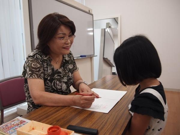 体験3DAY:春杪先生の子ども書道&硬筆教室【日曜クラス】 5/16~