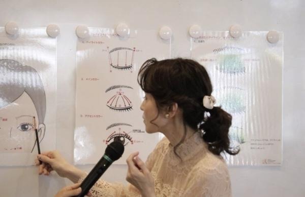 【高松校】 1Day : 立体アイメイク講座~目元を魅力アップ~ 21/7/31