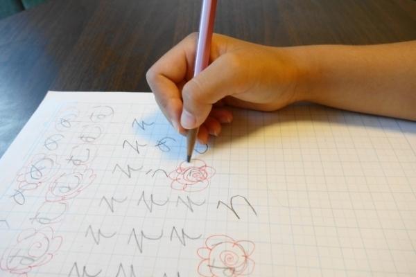 体験:美峰先生の 「こども書き方教室」月曜クラス 8月