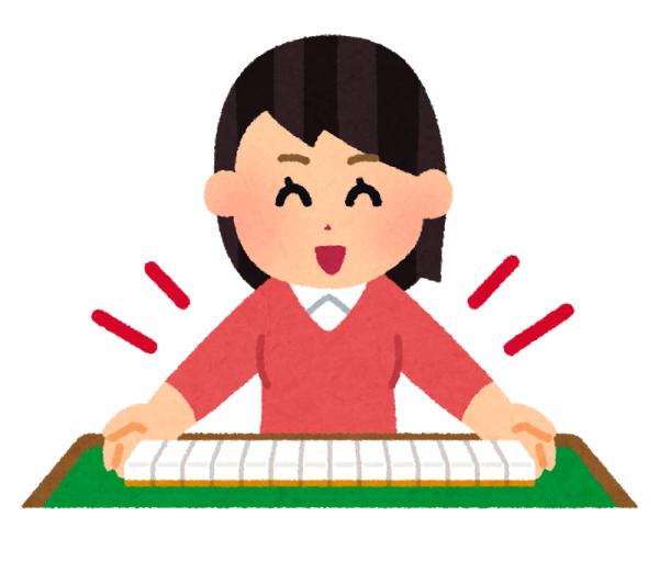 【高松本校】 体験:プロに教わる はじめての健康麻雀・1日体験教室 火曜クラス 9月