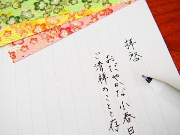 3DAY体験:水曜・夜 / とっさの筆ペン&ペン習字 Ⅰ部・Ⅱ部