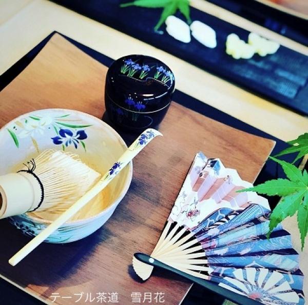 通期 : 和室なし!正座なし!の 新しい形の茶道教室「テーブル茶道」